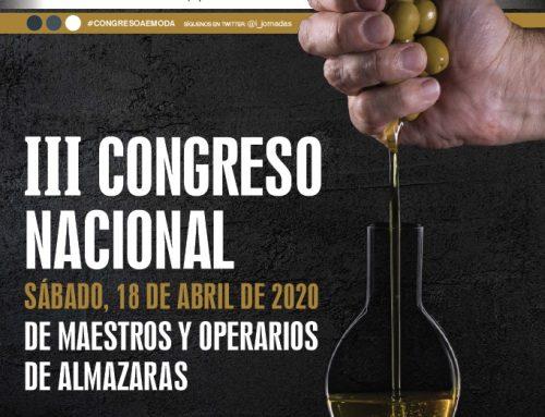 III CONGRESO NACIONAL DE MAESTROS Y OPERARIOS DE ALMAZARA